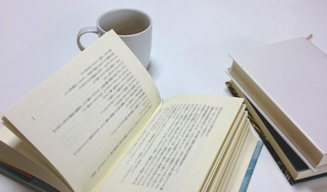 小説同人誌のフォント選びは読みやすさを重視