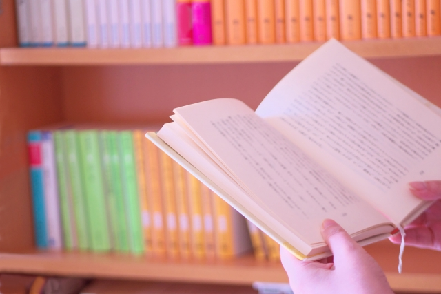 長文でも読みやすく!小説向けの日本語フリーフォント