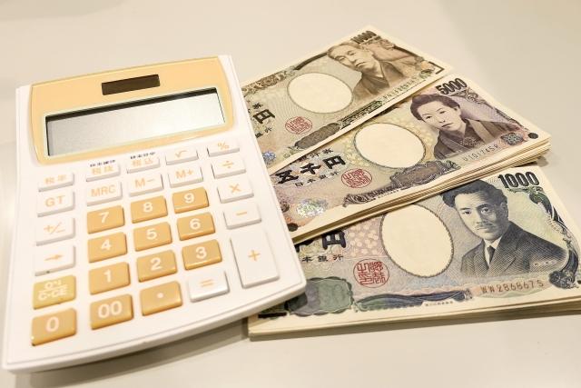ポイント3 支払い方法の確認