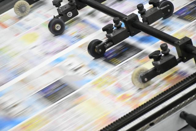 印刷所で注文する方法