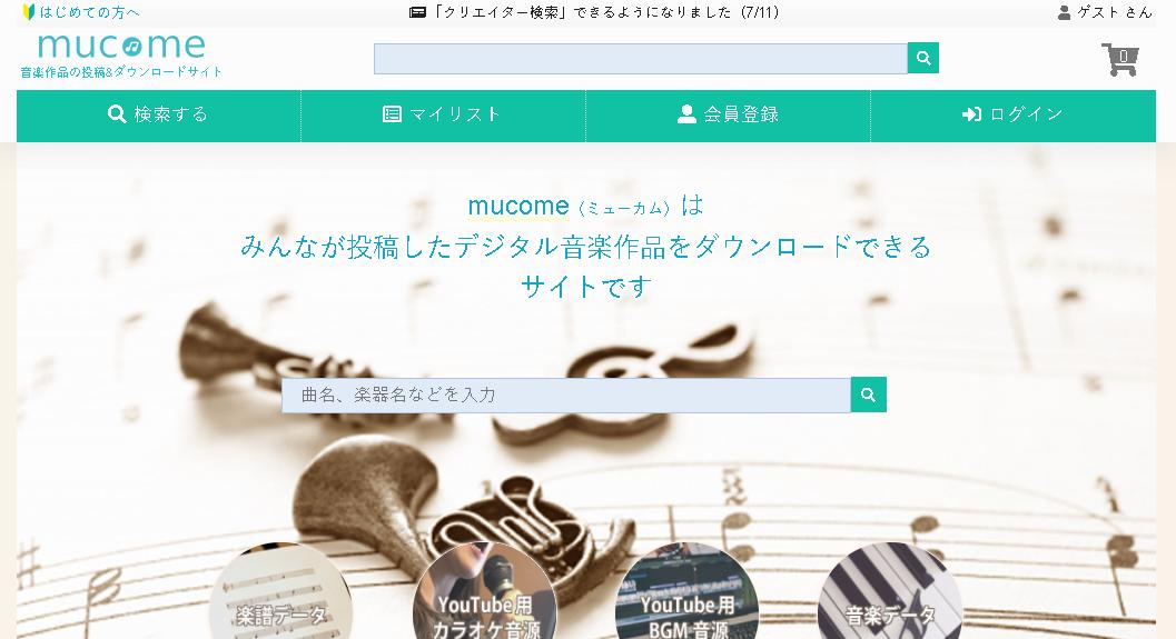 mucome