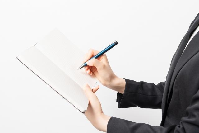 同人原稿のスケジュール管理するための前準備